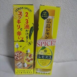 カルディ(KALDI)の瀬戸内レモン農園 レモスコ 60g 2個セット(調味料)