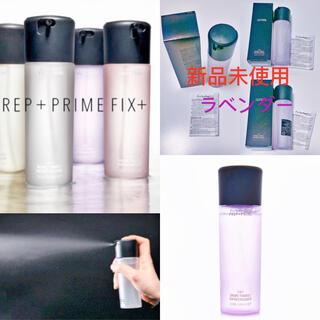 MAC - Mac ミスト プレップ プライム  フィックストーナ 化粧水 ラベンダー