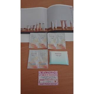 シセイドウ(SHISEIDO (資生堂))の[7/2]資生堂 BENEFIQUE ベネフィーク サンプル 8点セット(サンプル/トライアルキット)