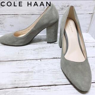 コールハーン(Cole Haan)の☆送料無料 【コールハーン】COLE HAAN パンプス スエード グレー(ハイヒール/パンプス)