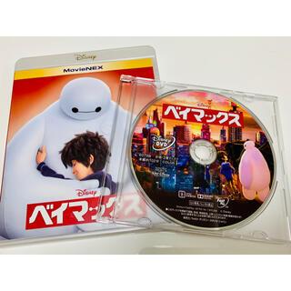 Disney - ベイマックス  MovieNEX  DVDのみ