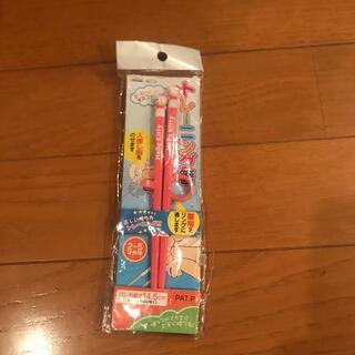 ハローキティ(ハローキティ)のトレーニング箸 新品未使用(カトラリー/箸)