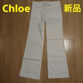 クロエ(Chloe)の《新品、タグ付き》Chloe クロエ ホワイトデニム(デニム/ジーンズ)
