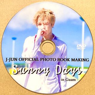 JYJ - ジェジュン 写真集 Sunny Days メイキング ●DVD●