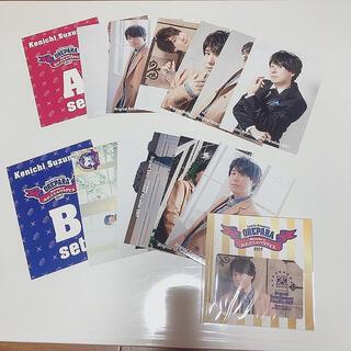鈴村健一 おれパラ2017 Aset Bset & メッセージカード 3点セット(その他)
