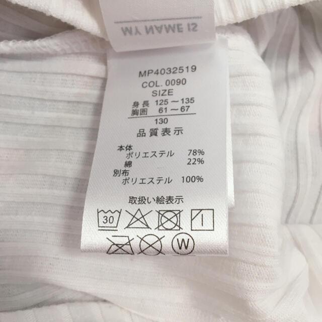 MPS(エムピーエス)のMPS カットソー 130 お花 キッズ/ベビー/マタニティのキッズ服女の子用(90cm~)(Tシャツ/カットソー)の商品写真