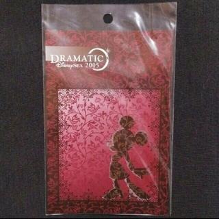 ディズニー(Disney)のDisney ポストカード ドラマティックディズニーシー2005 ミニー(写真/ポストカード)