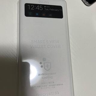ギャラクシー(Galaxy)の【在庫わずか】GALAXY A51 5G SC-54A SCG07 純正 カバー(Androidケース)