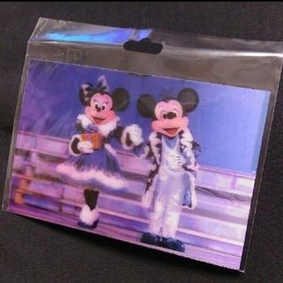 ディズニー(Disney)のDisney 3Dポストカード ミッキー&ミニー 実写 クリスマス2011(写真/ポストカード)