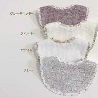 専用ページ 名前刺繍 タオル地スタイ 出産祝いなど 名入りギフト(スタイ/よだれかけ)