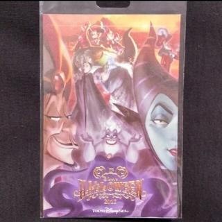ディズニー(Disney)のDisney ポストカード ハロウィン2017 ヴィランズワールド(写真/ポストカード)