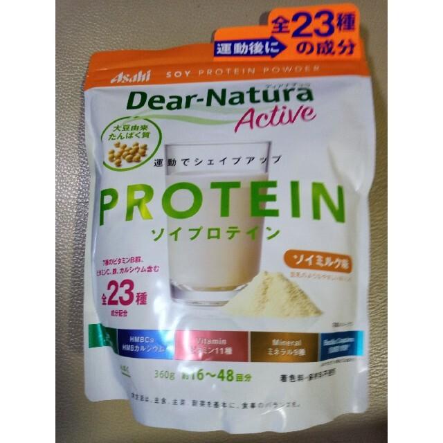 アサヒ(アサヒ)のディアナチュラソイプロテインミルク味です。 コスメ/美容のダイエット(ダイエット食品)の商品写真