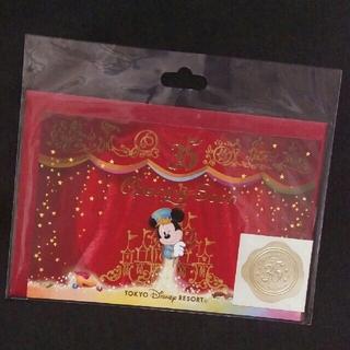 ディズニー(Disney)のDisney メッセージカード 35周年  Opening Soon(写真/ポストカード)