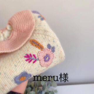 キャラメルベビー&チャイルド(Caramel baby&child )のmeru様 専用(ニット)