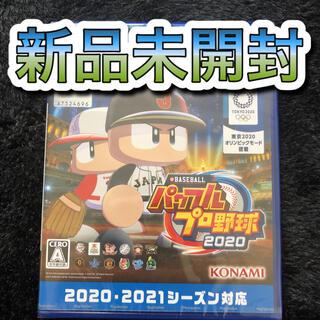 プレイステーション4(PlayStation4)のPS4 パワプロ2020 新品未開封(家庭用ゲームソフト)