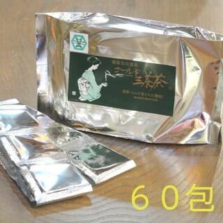 ゴールド三養茶 1g×60包(健康茶)