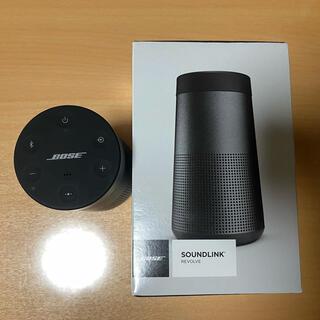 ボーズ(BOSE)の『BOSE』SoundLink Revolve bluetooth スピーカー(ポータブルプレーヤー)