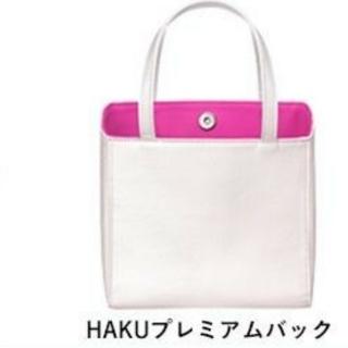 シセイドウ(SHISEIDO (資生堂))のSHISEIDO HAKU プレミアムバッグ(ハンドバッグ)