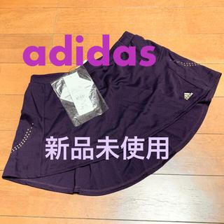 adidas - 【新品】アディダス adidas ランニング スカート ランスカ パープル S