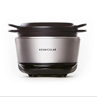 バーミキュラ(Vermicular)のバーミキュラ ライスポット5合炊き美品シルバー(炊飯器)