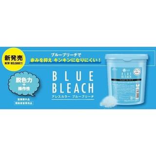 アレスカラーブルーブリーチサロン用30g(ブリーチ剤)