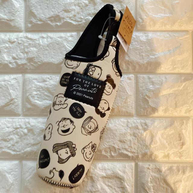 SNOOPY(スヌーピー)のボトルケース ペットボトルカバー スヌーピー インテリア/住まい/日用品のキッチン/食器(弁当用品)の商品写真