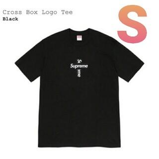シュプリーム(Supreme)のsupreme cross box logo tee black S(Tシャツ(半袖/袖なし))