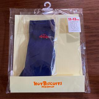 HOT BISCUITS - 新品ハイソックス⭐︎ホットビスケット ミキハウス