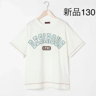 lovetoxic - ラブトキシック(Lovetoxic) カレッジロゴプリントTシャツ140