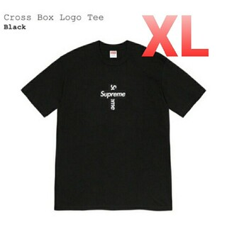 シュプリーム(Supreme)のsupreme cross box logo tee black XL(Tシャツ(半袖/袖なし))
