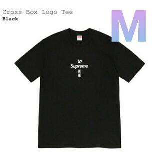 シュプリーム(Supreme)のsupreme cross box logo tee black M(Tシャツ(半袖/袖なし))