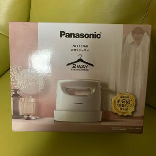 Panasonic - パナソニック スチーマー スチームアイロン アイボリー NI-CFS760-C