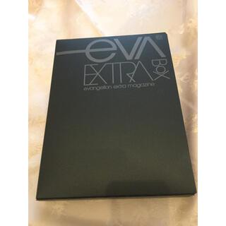 ④エヴァンゲリオン ファイルボックス(クリアファイル)