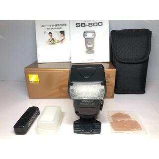 Nikon - 付属品完備 ニコン スピードライト SB-800
