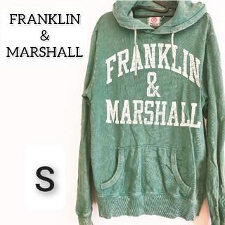 フランクリンアンドマーシャル(FRANKLIN&MARSHALL)のフランクリン&マーシャルパーカー Sサイズ メンズ グリーン(パーカー)