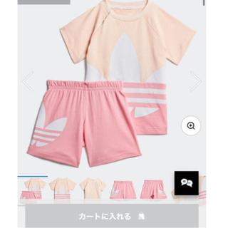 アディダス(adidas)のアディダス キッズ セットアップ Tシャツ100(Tシャツ/カットソー)