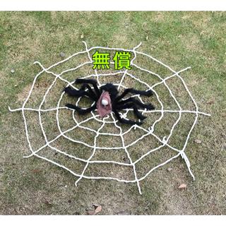 未使用 ハロウィン クモの巣 飾り(インテリア雑貨)