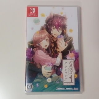ニンテンドースイッチ(Nintendo Switch)の幻奏喫茶アンシャンテ Switch(家庭用ゲームソフト)