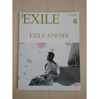 エグザイル(EXILE)の《非売品ポストカード付き》月刊EXILE 2019年 6月号 VOL.135(音楽/芸能)