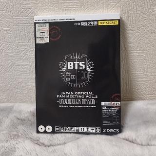 防弾少年団(BTS) - <公式DVD>BTS 防弾少年団 JAPAN FANMEETING vol.2