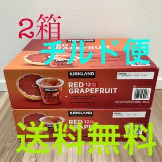 コストコ グレープフルーツシロップづけ 2箱(フルーツ)