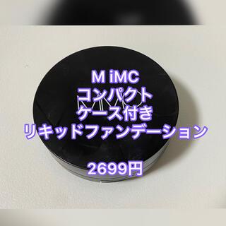 MiMC - MIMC リキッドファンデーション ベージュ ケース付