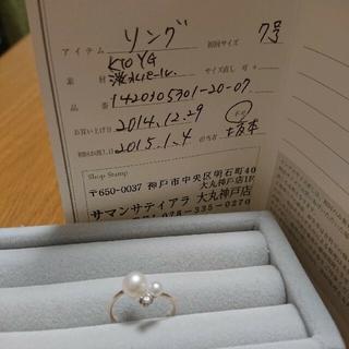 サマンサティアラ(Samantha Tiara)のサマンサティアラ 紗栄子 サエコ コラボ パール(リング(指輪))