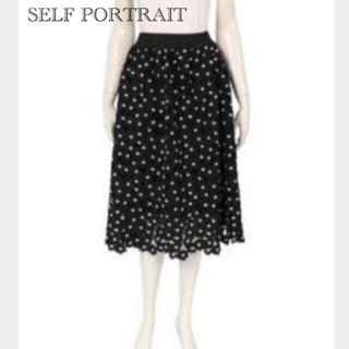 セルフポートレイト(SELF PORTRAIT)のセルフポートレイト デイジーレースドットスカート☆美品(ひざ丈スカート)
