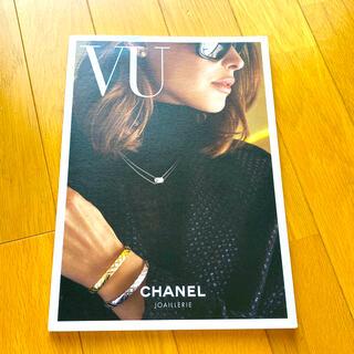シャネル(CHANEL)のCHANEL アクセサリーカタログ 非売品 限定品!(ファッション)