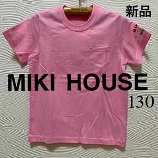 mikihouse - ⭐️新品⭐️MIKI HOUSEミキハウス⭐️ロゴ入りTシャツ 130