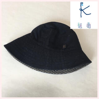 クミキョク(kumikyoku(組曲))の美品 クミキョク BS 帽子 男の子 女の子(帽子)
