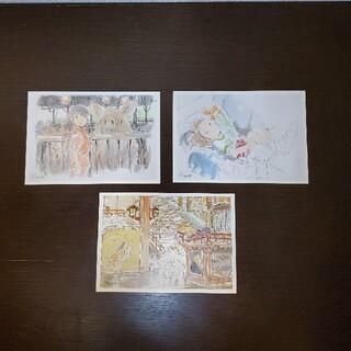 ネスレ(Nestle)のポストカード(スタジオジブリ 千と千尋の神隠し)(その他)