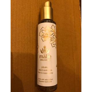 マリエオーガニクス(Malie Organics)のマリエオーガニック malie organics ルームスプレー(アロマスプレー)
