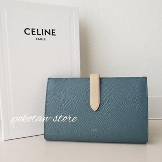 celine - 極美品【セリーヌ】ラージ ストラップ ウォレット 2つ折り 長財布 バイカラー